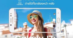 +Samsung Galaxy J7