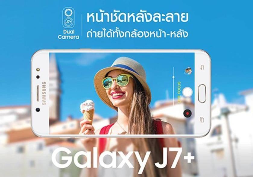 Galaxy J7 - هاتف+Samsung Galaxy J7 اليكم تفاصيل الهاتف وموعد الاطلاق ..!