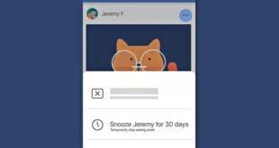 """جديد الفيسبوك ميزة غفوة او """"snooze"""""""
