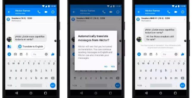Facebook Messenger سيقوم بترجمة الرسائل تلقائيا