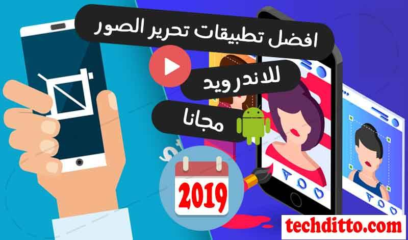 موقع techditto