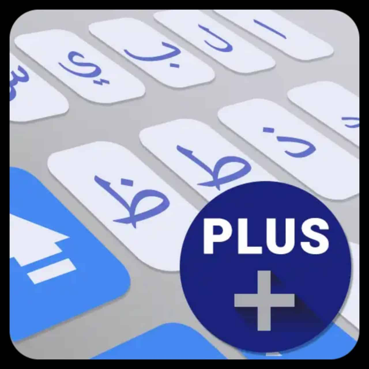 ai.type Keyboard Plus 6.6.2 مهكر لنظام Android